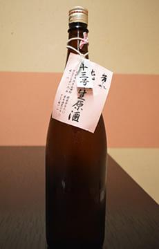 芳水十三号 純米生原酒(徳島)
